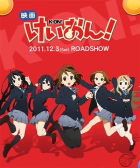 K-On! Never Forget Those Days!!