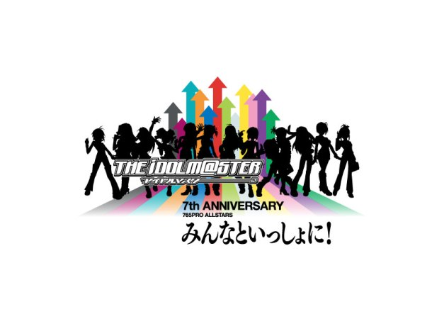 The iDOLM@STER 7th Anniversary Live Event